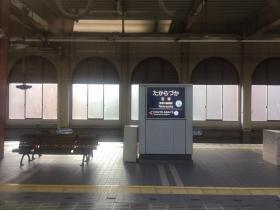 20190119takarazuka1.jpg