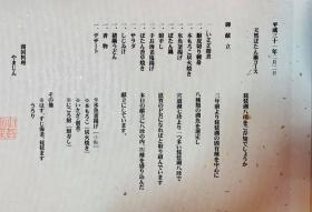 20190206yamajin13.jpg