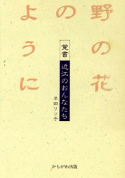 20190208hayataritsuko.png