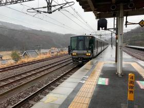 20190220ohmishiozu1.jpg