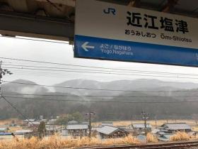 20190220ohmishiozu2.jpg