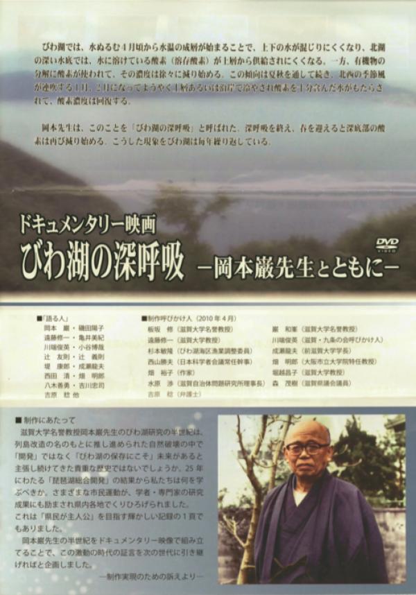 20190404okamotoiwao.png