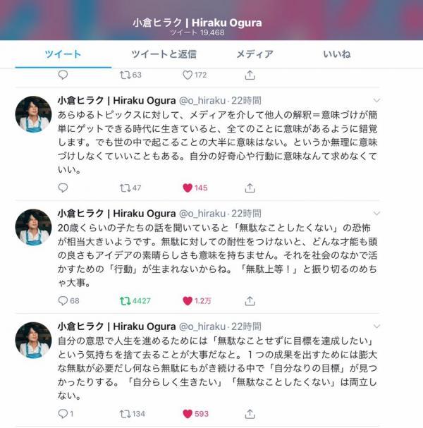 20190706ogurahikaru1.jpg