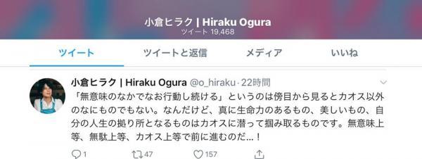 20190706ogurahikaru4.jpg