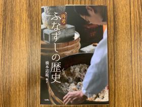 20191002funazushi1.jpg