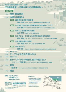 20200201mizukusa2.jpg