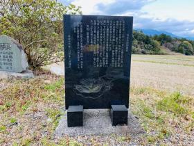20200405fukuryushi2.jpg