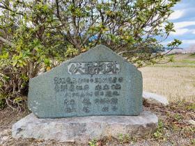 20200405fukuryushi3.jpg