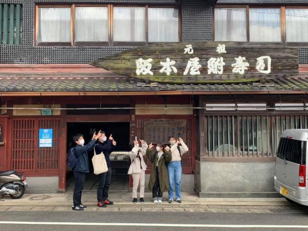 20201101sakamotoya1.jpg