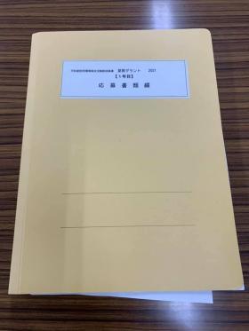 20210315natsuhara-g2.jpg