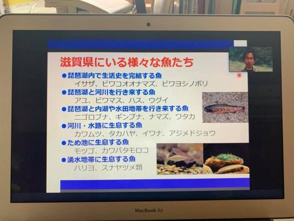 20210831biwakoshigagaku.jpg
