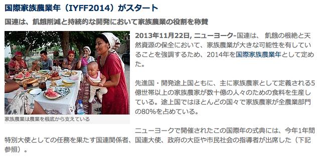 「環境社会学/地域社会論 琵琶湖畔発」Faculty of Sociology, Ryukoku University